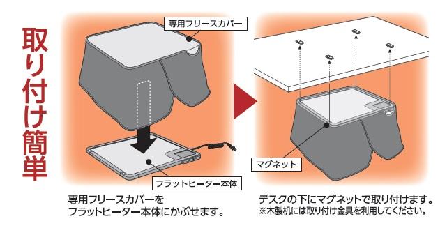 アイリスオーヤマ DEH-45-T