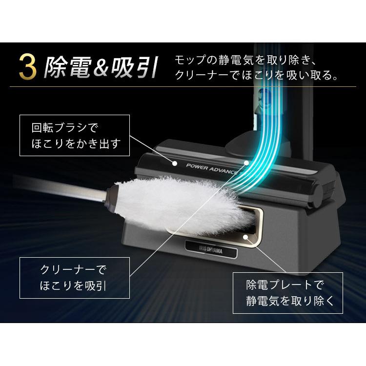 アイリスオーヤマ KIC-CSP5