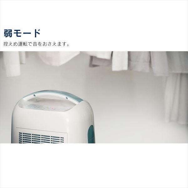 アイリスオーヤマ IJC-H65