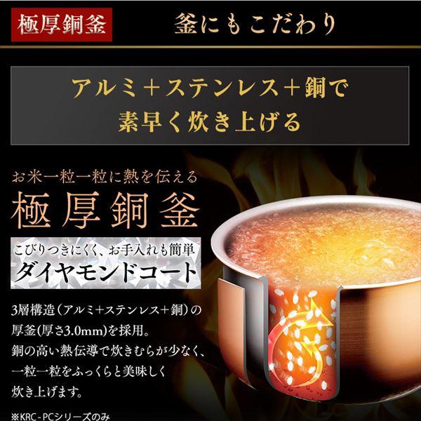 アイリスオーヤマ KRC-PC30-B