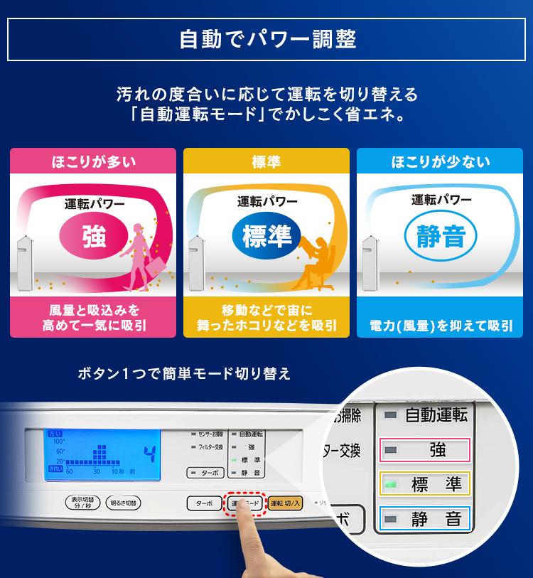 アイリスオーヤマ MSAP-AC100