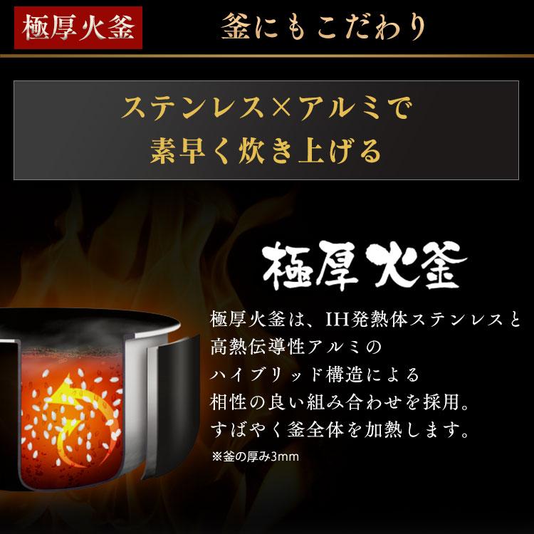 アイリスオーヤマ RC-PC30-W
