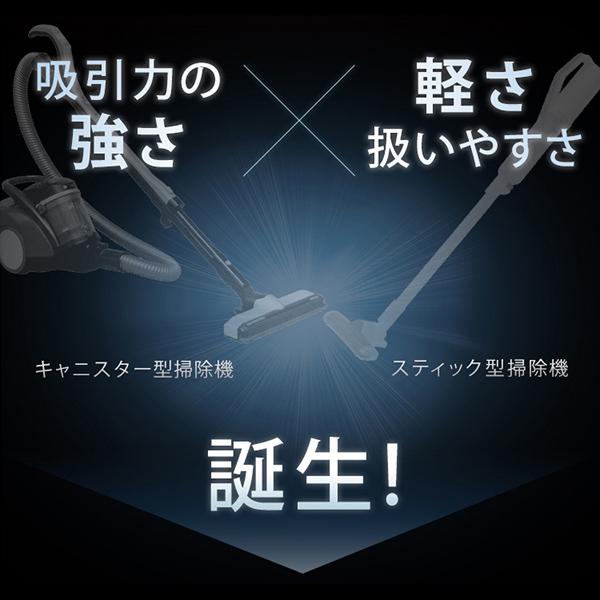 アイリスオーヤマ IC-CSP5