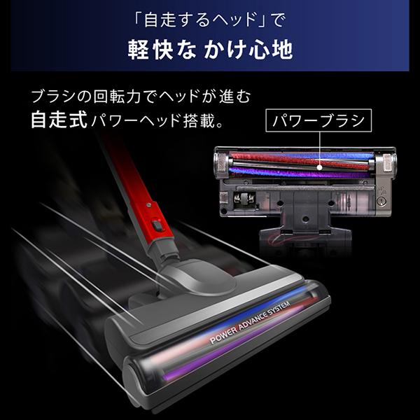 アイリスオーヤマ IC-CSP5 ヘッド