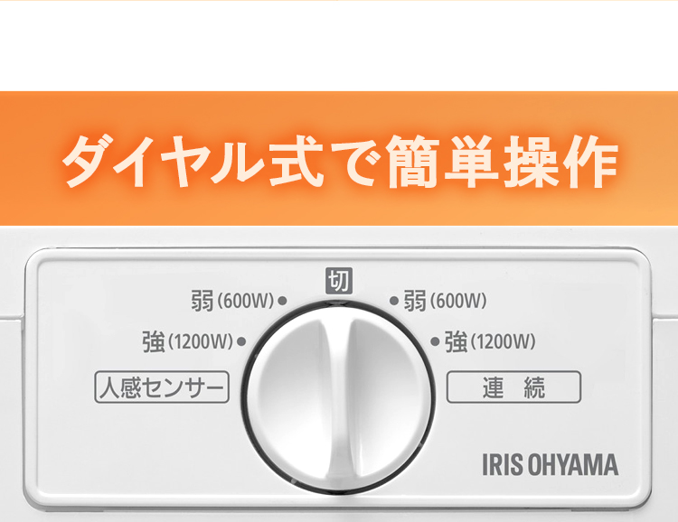 アイリスオーヤマ JCH-126D-W