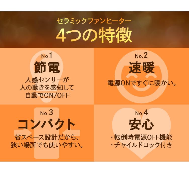 アイリスオーヤマ JCH-12TD4