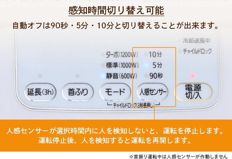 アイリスオーヤマ JCH-12TDSW-W