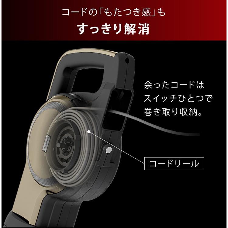 アイリスオーヤマ KIC-CSP5 コードリール