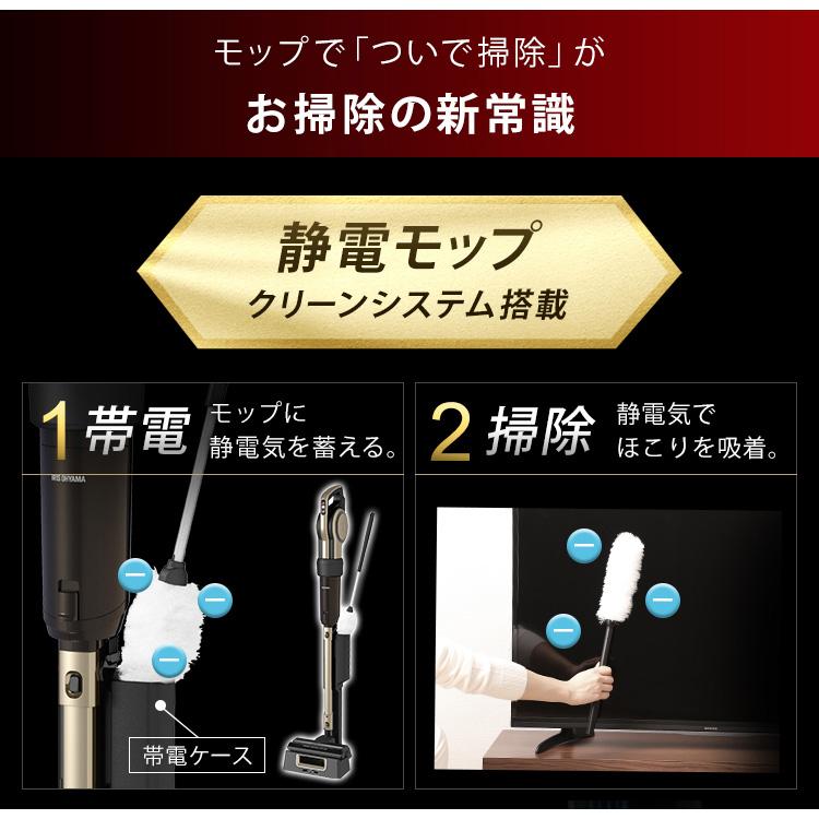 アイリスオーヤマ KIC-CSP5 モップ