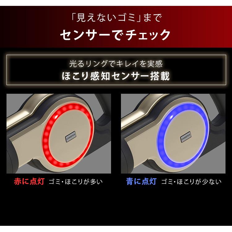 アイリスオーヤマ KIC-CSP5 ほこり感知センサー