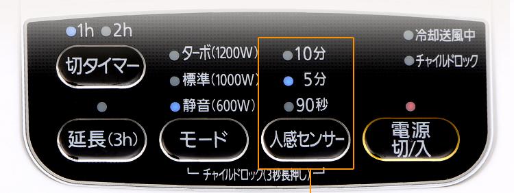 アイリスオーヤマ KJCH-12TD4