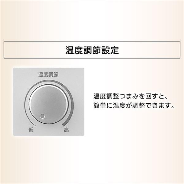 アイリスオーヤマ IWH2-1208D-W
