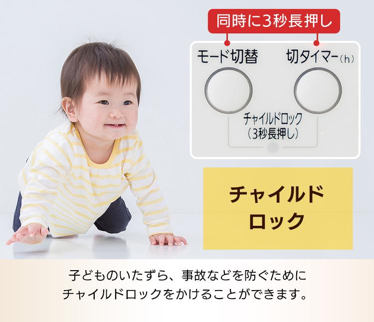 アイリスオーヤマ IWH2-1208M-W