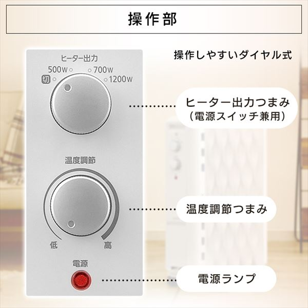 アイリスオーヤマ KIWH2-1210D-W