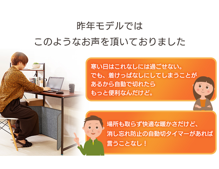 アイリスオーヤマ PH-TSA-H