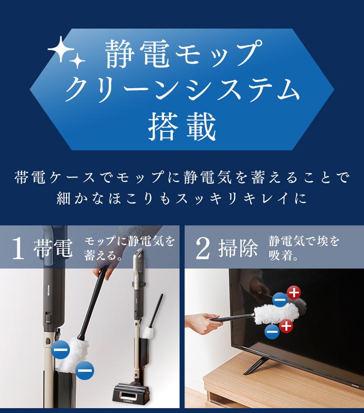 アイリスオーヤマ IC-SLDCP6M