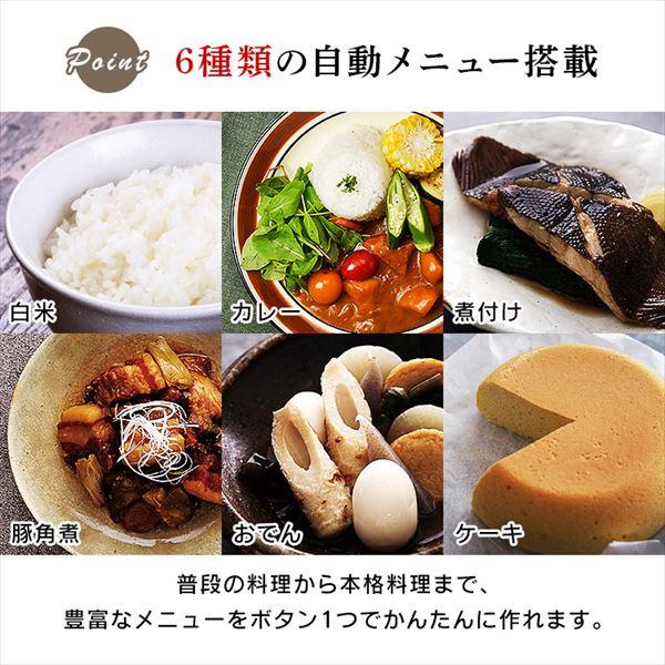 アイリスオーヤマ PC-MA2-W