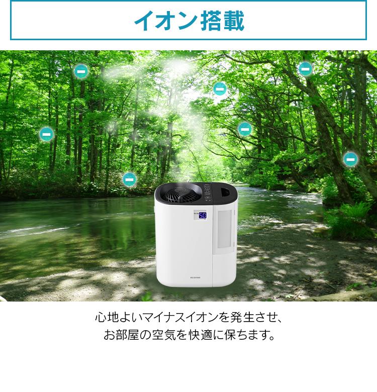 アイリスオーヤマ RCK-5519