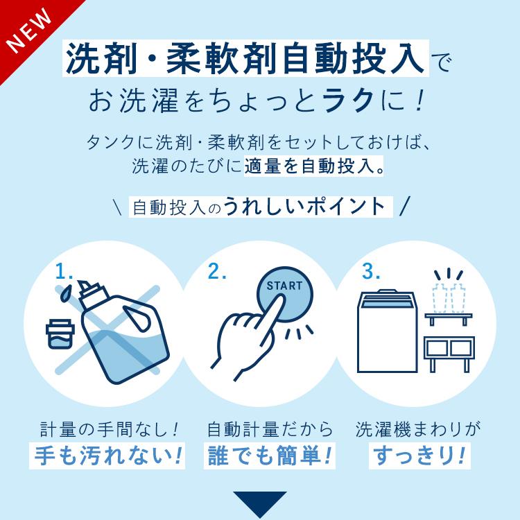アイリスオーヤマ IAW-T1001