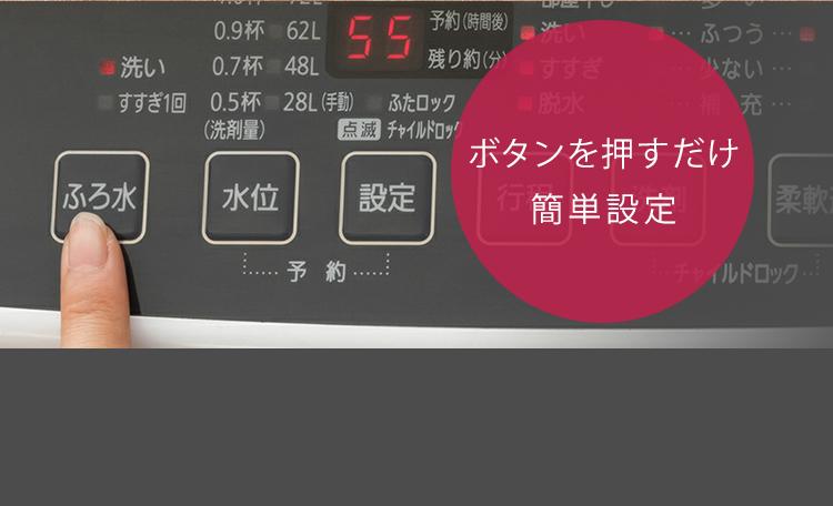 アイリスオーヤマ KAW-100A