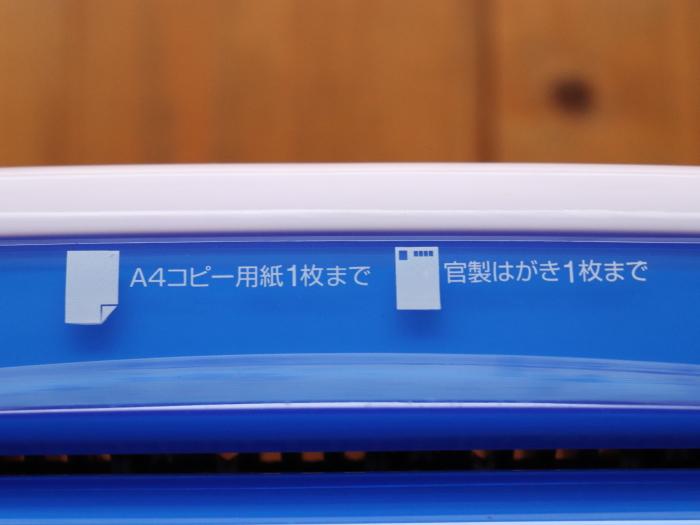 アイリスオーヤマ H1ME
