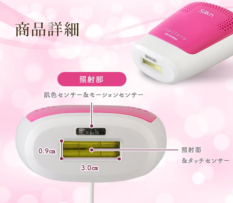 アイリスオーヤマ EP-0337-P
