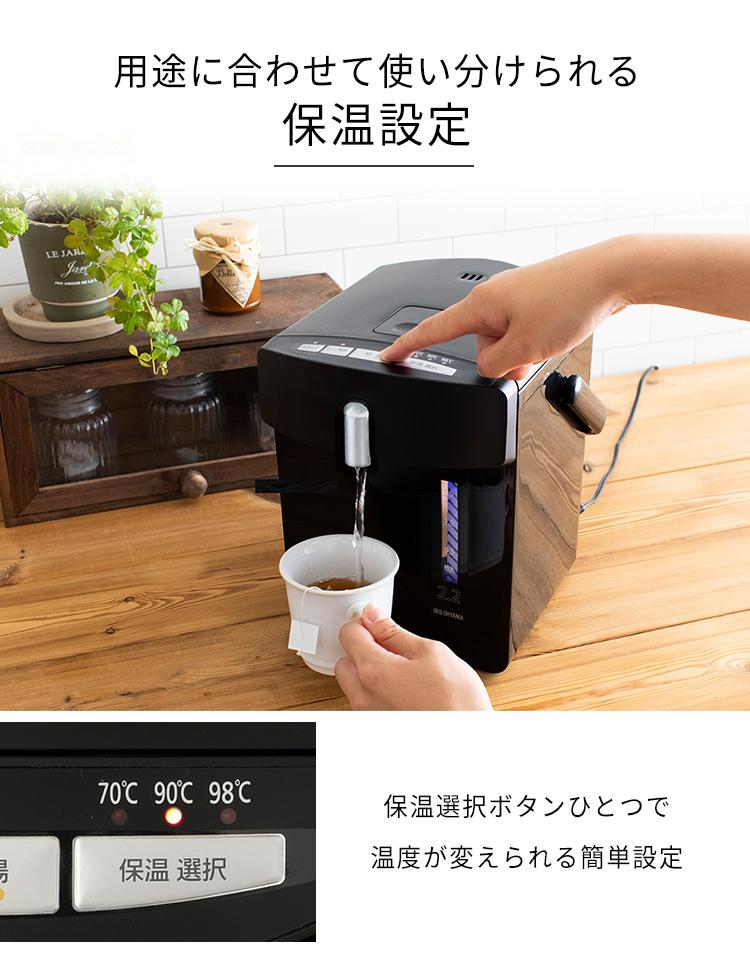 アイリスオーヤマ IAHD-022-B