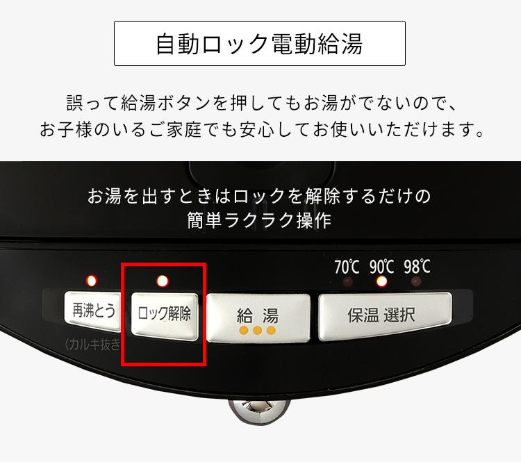 アイリスオーヤマ IMHD-022-B