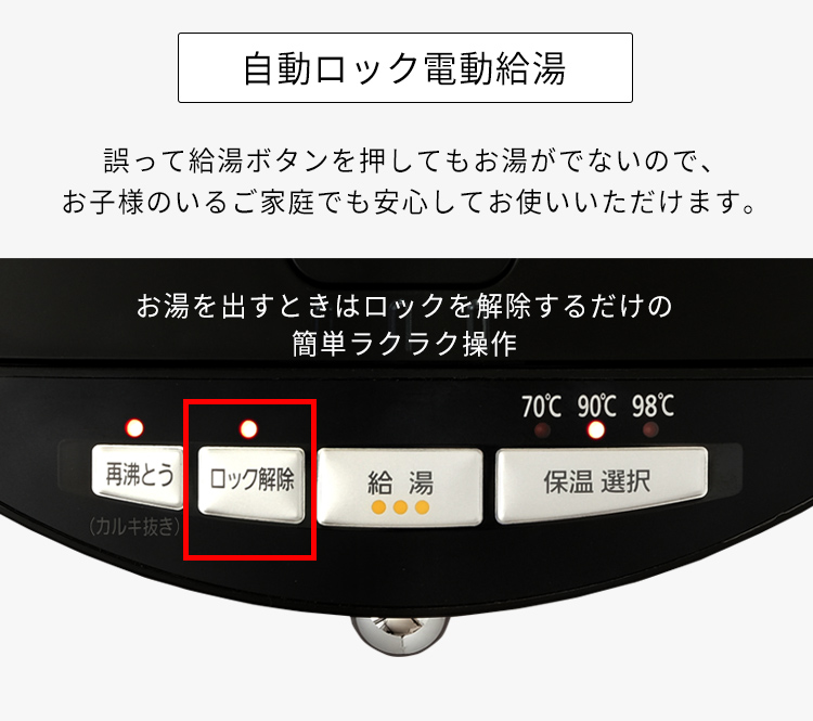 アイリスオーヤマ IAHD-030-B