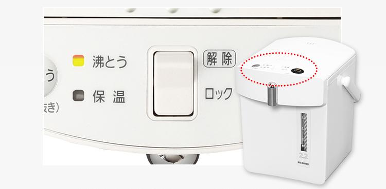 アイリスオーヤマ IMHD-022-W