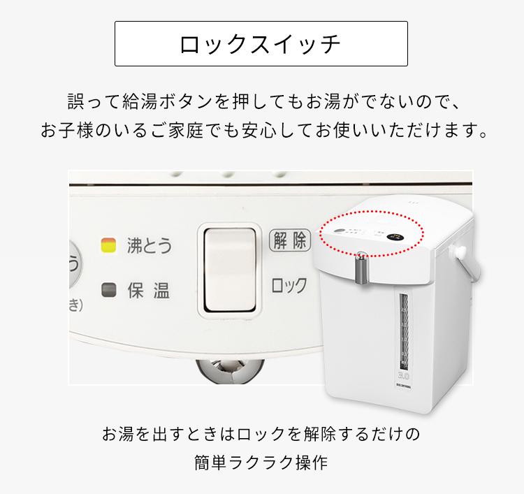 アイリスオーヤマ IMHD-030-W
