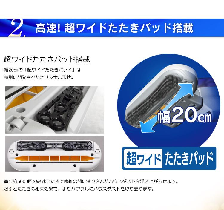 アイリスオーヤマ IC-FAC2