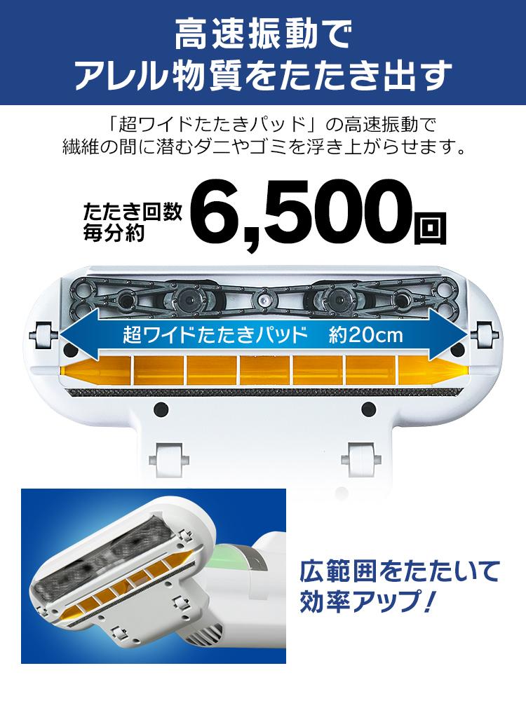 アイリスオーヤマ IC-FAC3