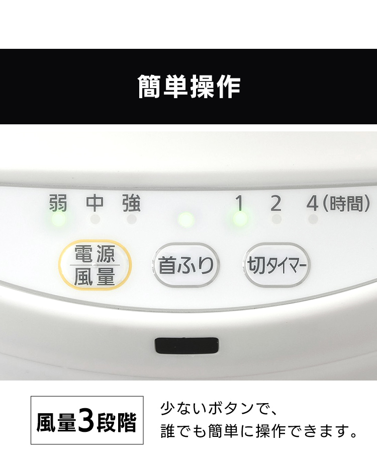 アイリスオーヤマ PCF-MKC15