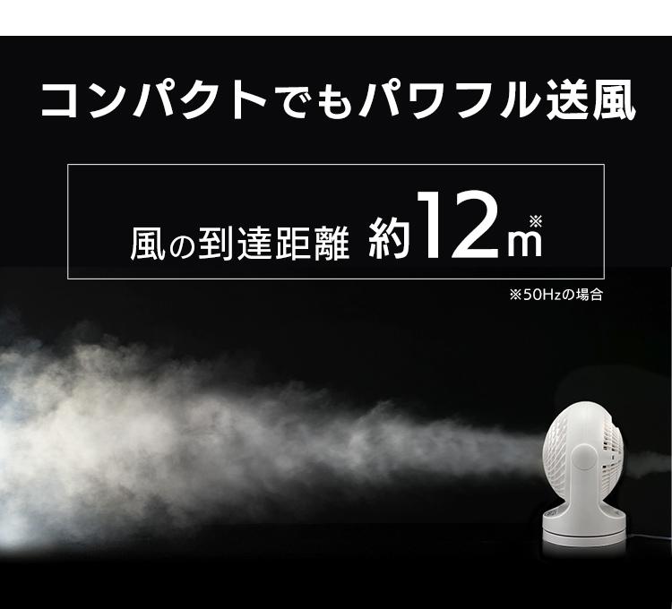 アイリスオーヤマ PCF-MKC18