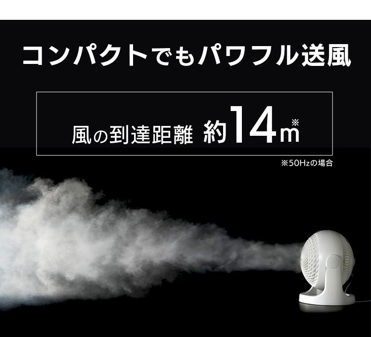 アイリスオーヤマ PCF-MKM18N