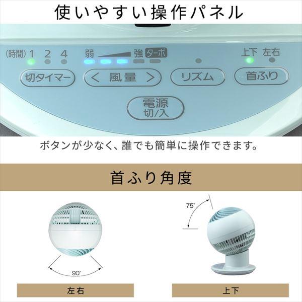 アイリスオーヤマ PCF-SC15TP
