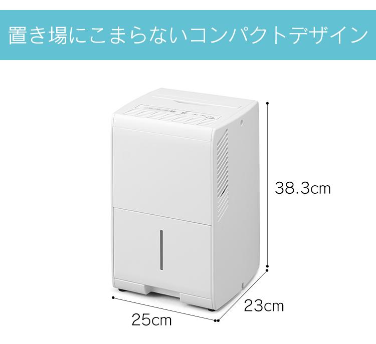 アイリスオーヤマ IJC-J56