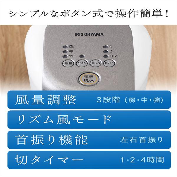 アイリスオーヤマ KTF-C61TS