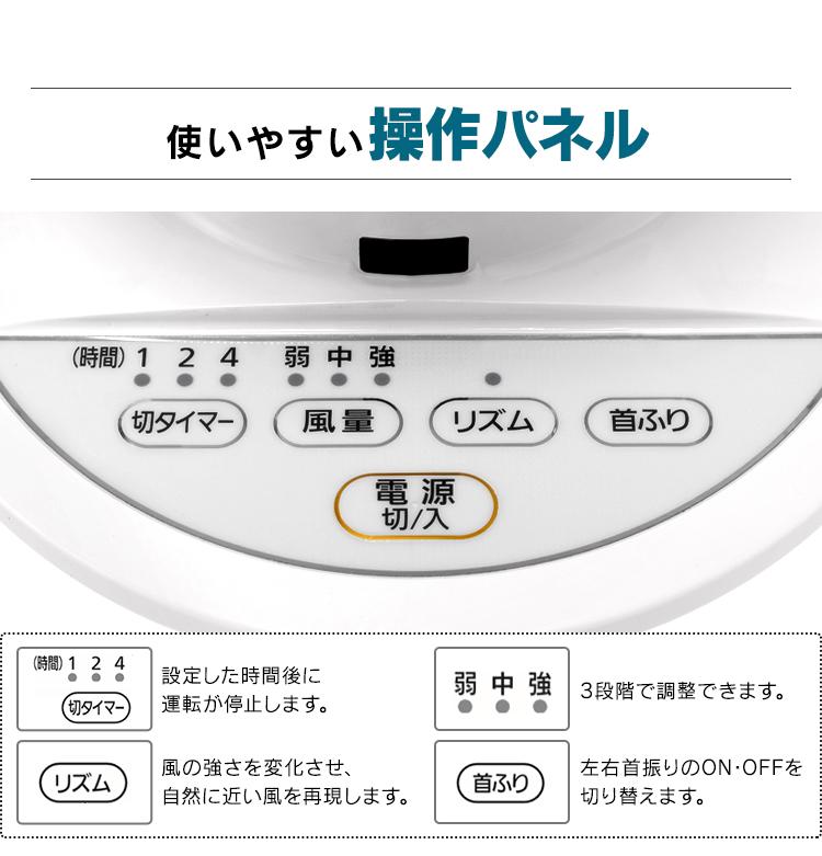 アイリスオーヤマ PCF-SC12