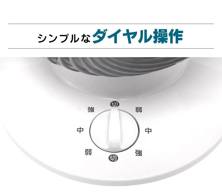 アイリスオーヤマ PCF-SM12N