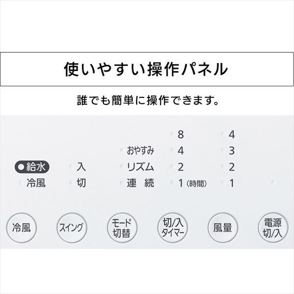 アイリスオーヤマ CTF-01M
