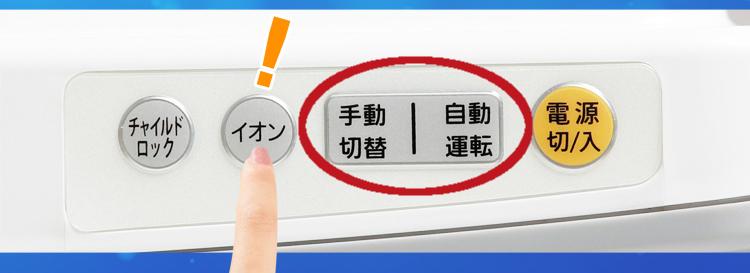 アイリスオーヤマ PMAC-100-S