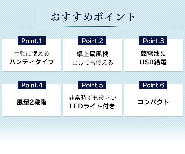アイリスオーヤマ KHF-01