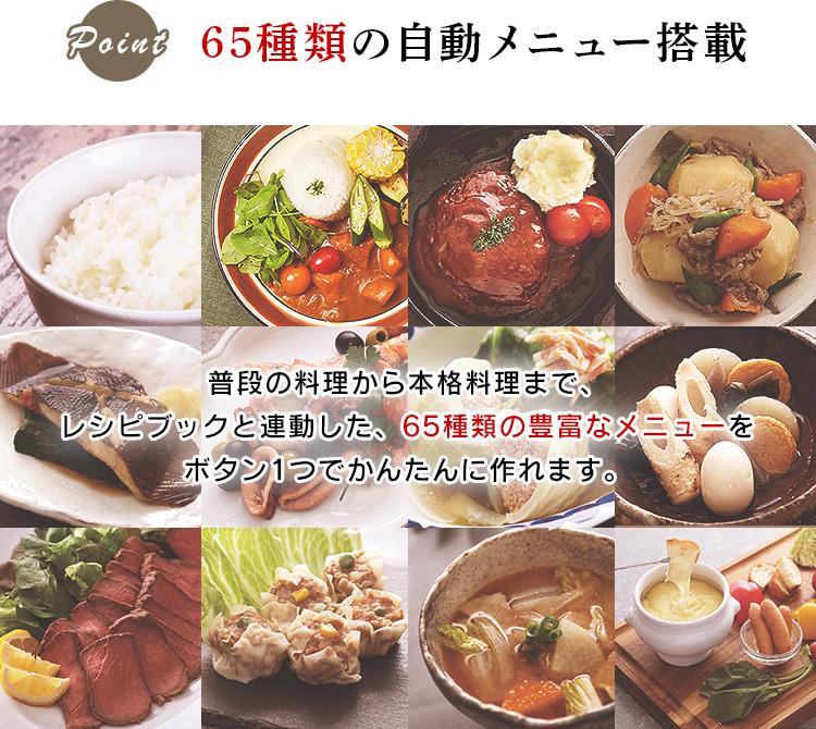 アイリスオーヤマ KPC-MA2-B