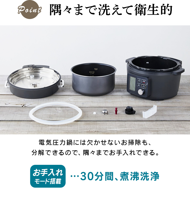 アイリスオーヤマ KPC-MA4-B