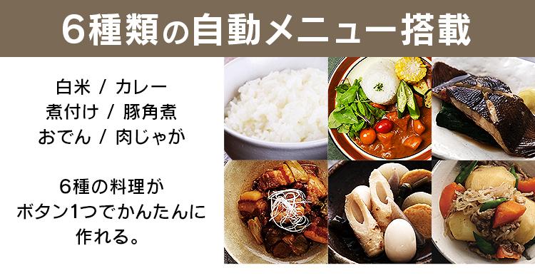 アイリスオーヤマ PC-MA4-W