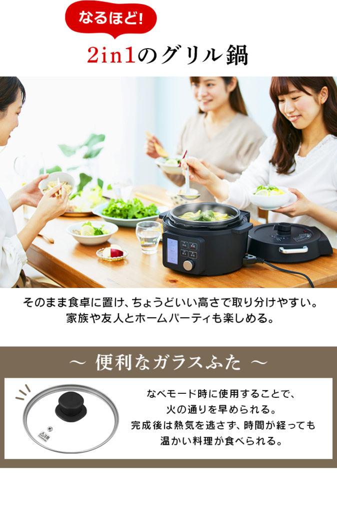 アイリスオーヤマ PMPC-MA2-B