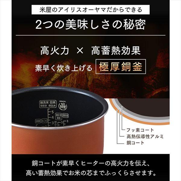 アイリスオーヤマ KRC-ME50