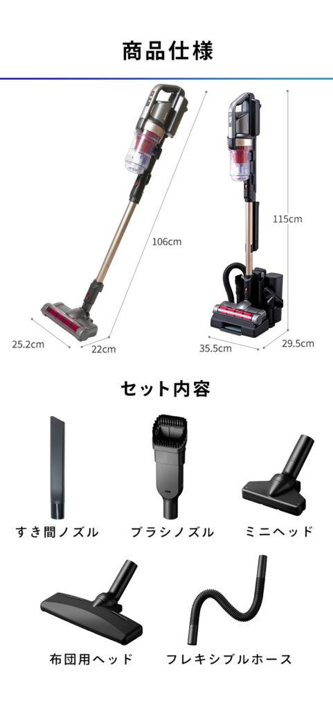 アイリスオーヤマ SCD-M1P